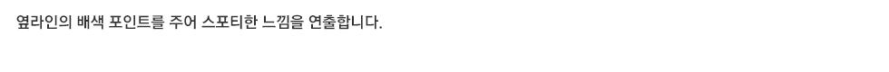 [어반에이지] 트랙 하프 트레이닝 팬츠