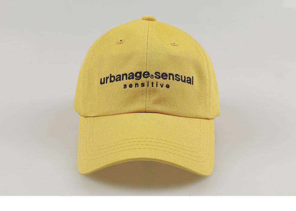 ua00372_mustard_dc1.jpg